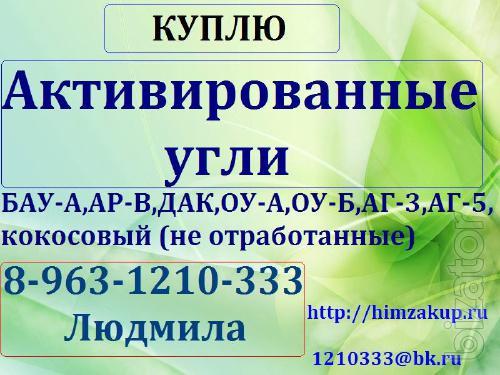 jasoncarterrinaldi.com
