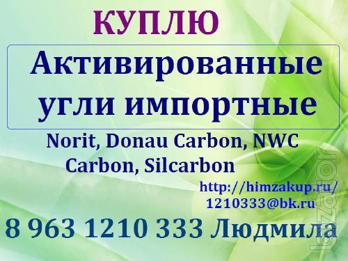 Buy with storage active aluminium oxide.