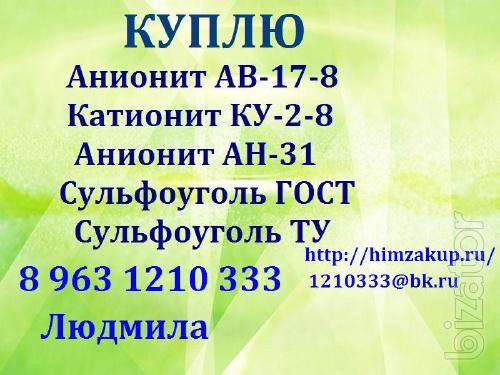 Buy alvohol used
