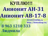 Buy with CHP, with GRES cultural, buy with boiler
