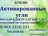 Buy Trilon B and hydrazine hydrate.