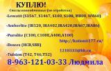 Buy fluoropolymer elastomer with storage, surplus inventories.