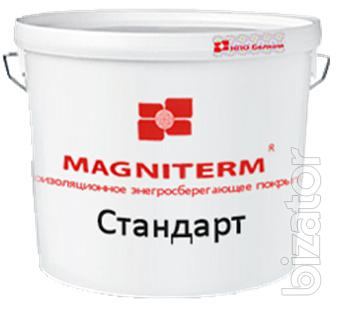 Sale of liquid insulation within Russia and the CIS