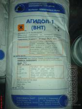 Selling Ionol technical(Agidol-1)