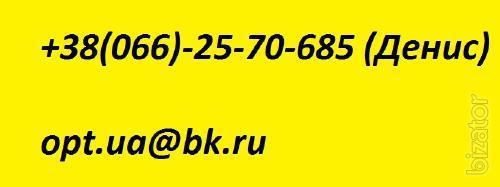 """Sell fabric """"Oil"""" wholesale Ukraine"""