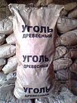 Sell Wood activated carbon