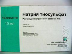 Sodium Chernovetskiy 5 water