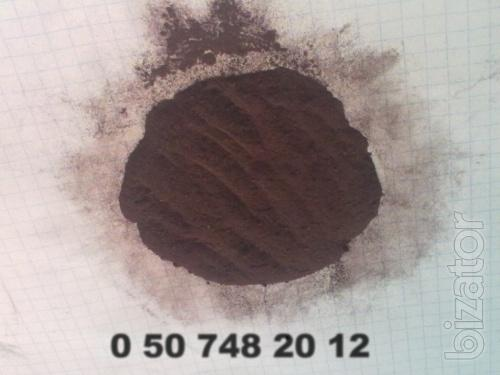 red phosphorus high quality