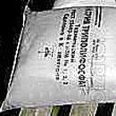 sodium tripolyphosphate, Kazakhstan. 13000 UAH/t