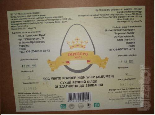 Albumin, Ukraine GM/kg