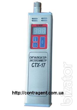 The alarm - the explosimeter thermochemical CTX-17-80, Methane, and the sum of components.