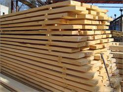 The lumber for You Chernigov