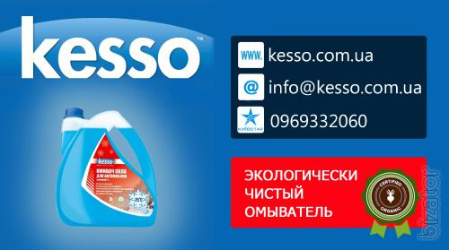 "Winter washer glass ""Kesso"""