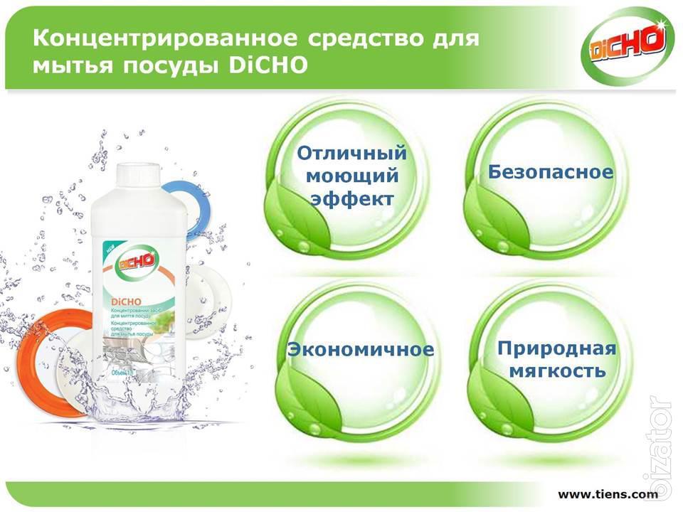 Реклама мытья посуды