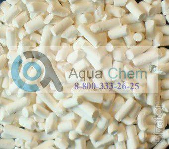 We suggest You to buy Active aluminium oxide