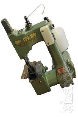 sell new machine. b/y