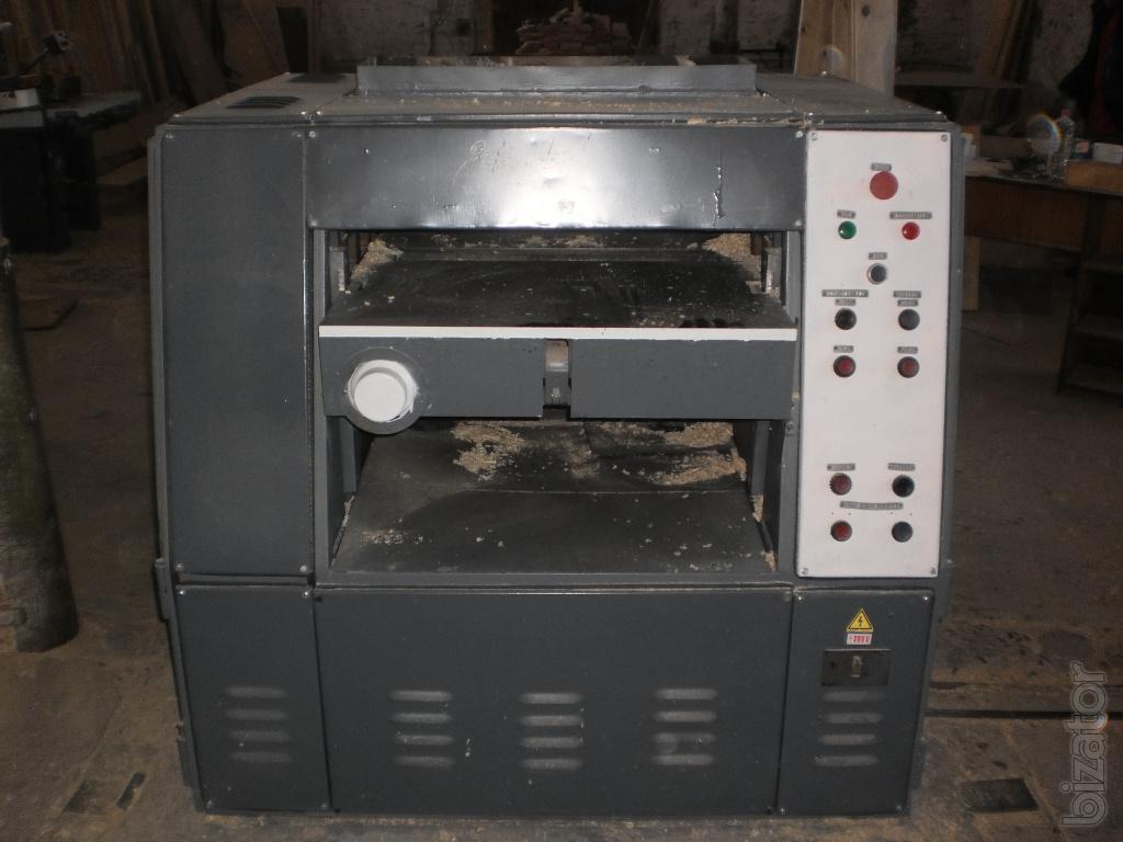 sell machine