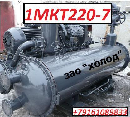 Buy refrigerating machine MKT-280-7-1; MKT-220-7-1(0); MKT-280-2-1; MKT-220-2-1; MKT-80-2-0; MKT-40-2-0; MW-40(28; 25)