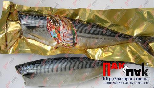 Vacuum bags metallic (gold)