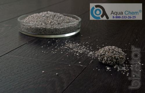 We Offer You The Zeolite