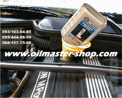 Take care of the engine, pour - made in EU-the original!