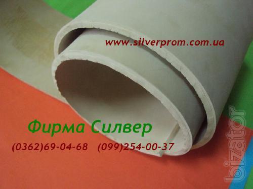 Food grade rubber for tartaric acid