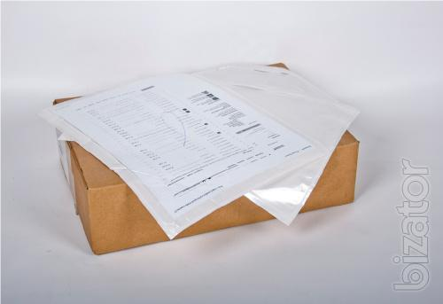 The self-adhesive envelope for supporting documentation
