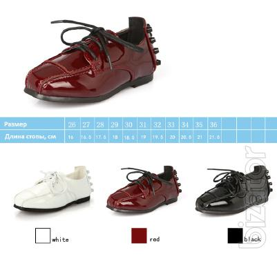 Stylish patent leather shoes baby A200 Buy on