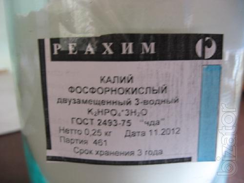 Potassium phosphate, potassium phosphate