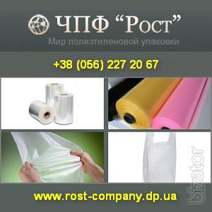 Plastic packaging 2014 Prices from the manufacturer