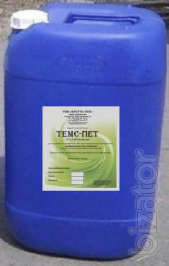 Detergent for secondary polymers from the manufacturer