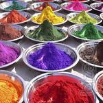 Disperse Red dye