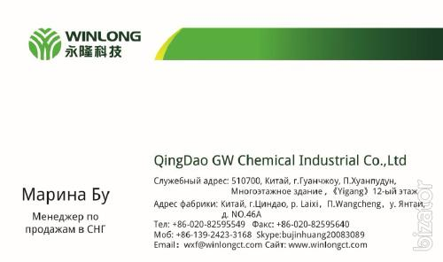 Unfilled melt glue PG271-3
