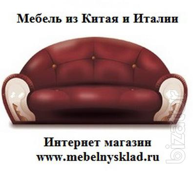 Furniture From Italy And China Online