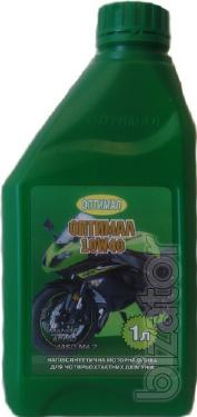 Automotive oils and lubricants at affordable prices