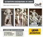 Sculpture, sculptures, monumental sculpture, sculpture garden.