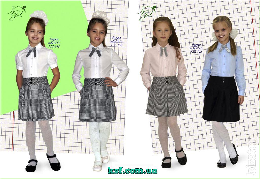 School uniform wholesale 2014 collection, - Buy on www ...