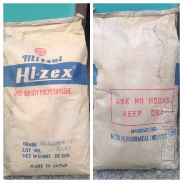 Corpolation UHMWPE powder polysulfone PTFE, etc