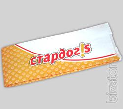 Paper bag for a hot dog