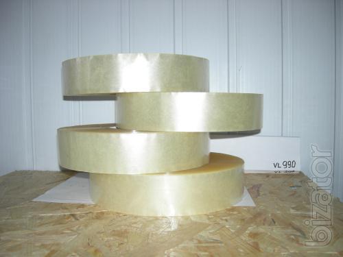 Pram packing materials, tape, stretch film pallet, tape