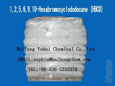 Hexabromocyclododecane