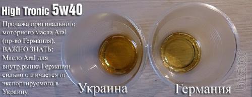 Motor oil Aral