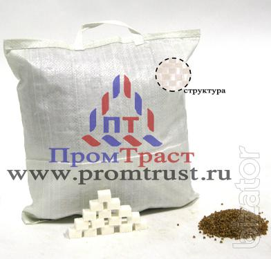 "Polypropylene bags of 5 kg with handle 35*38. The company LLC ""Protract"""