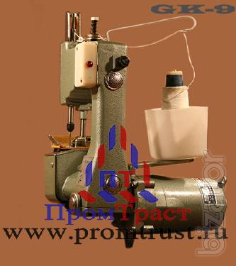 "Machine for sewing bags GK9. The company LLC ""Protract"""