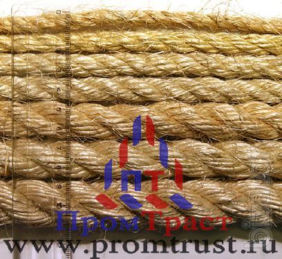 "The sisal rope. The company LLC ""Protract"""