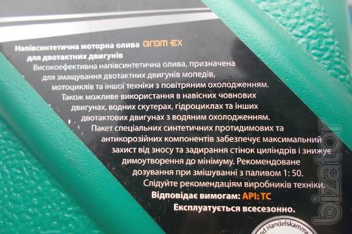 Motor oil Grom-ex MOTO 2T 10W40 1l semi-synthetics