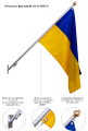 Wall-mounted flagpoles and flags