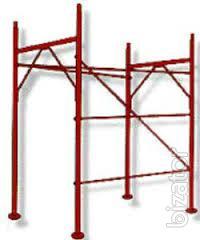 Sell scaffolding m kV (flag)