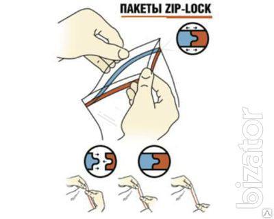 zip-lock.com.ua