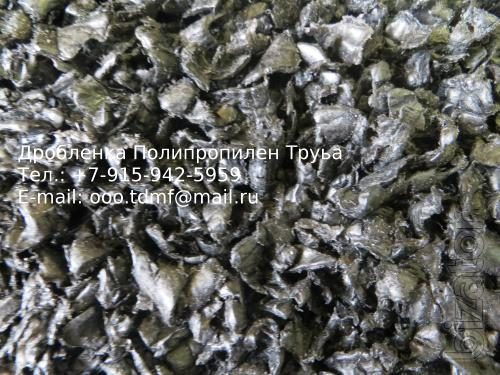 The crushed material from Polypropylene (PP) Phone